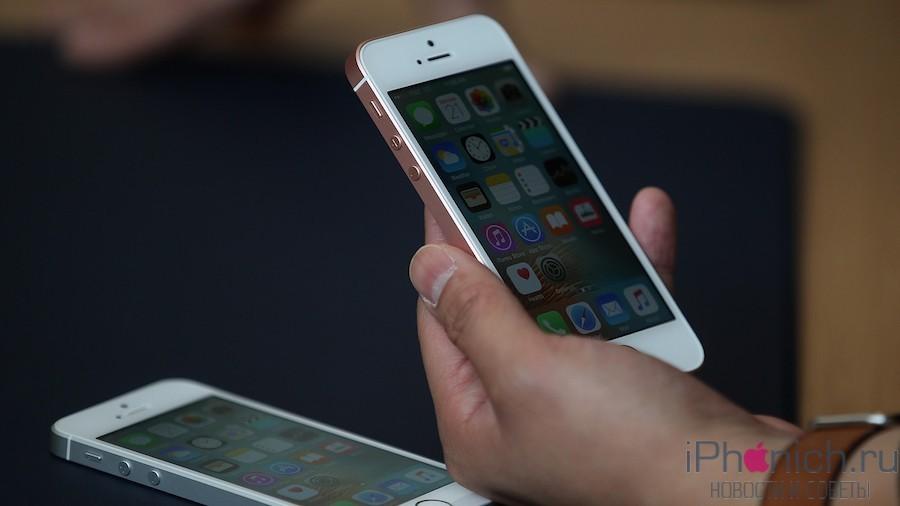 iPhone SE потеснил на рынке смартфоны Huawei, Xiaomi и Vivo
