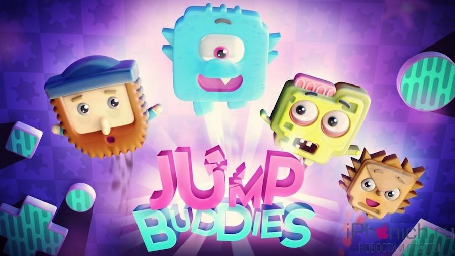 02_JumpBuddies_1600x900_01-1-1100x619