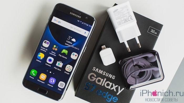AndroidPIT-Samsung-galaxy-s7-edge-1