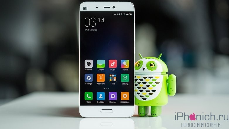 AndroidPIT-xiaomi-mi5-1650-w782