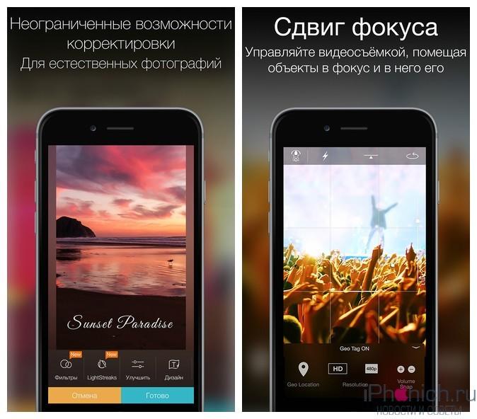 Camera Plus - дистанционная  и макро съемка на iPhone и iPad 2
