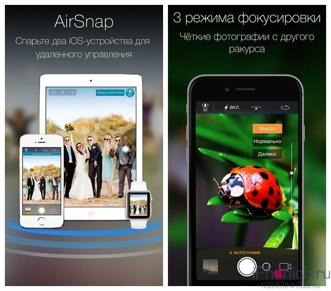 Camera Plus - дистанционная  и макро съемка на iPhone и iPad