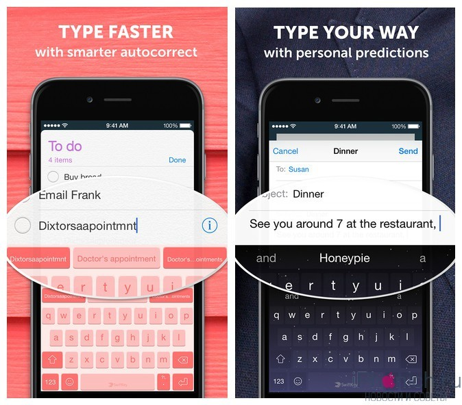 Клавиатура SwiftKey Keyboard для iPhone и iPad