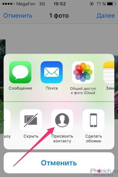 WhatsApp-Image-201