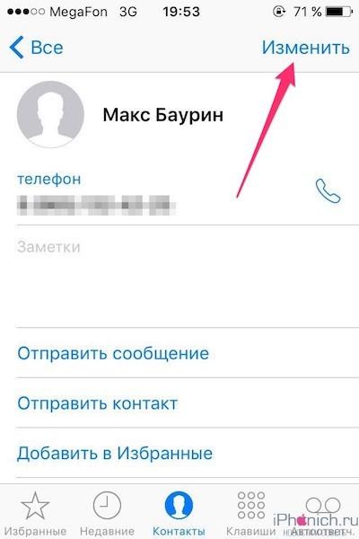 WhatsApp-Image-20160