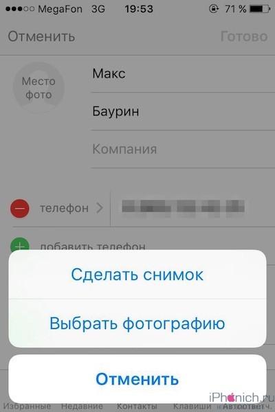 WhatsApp-Image-2016051