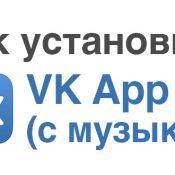 Русском на программу ifunbox языке