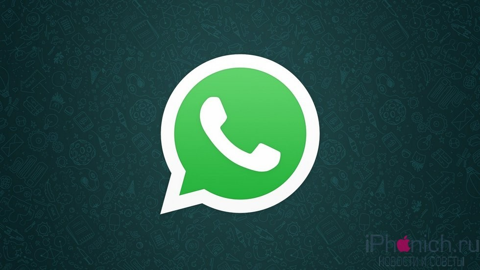 whatsapp-logo-hero