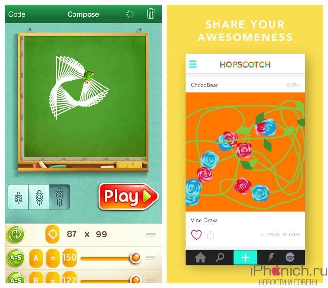 Hopscotch Make games! - 749 рублей - Скачать App Store