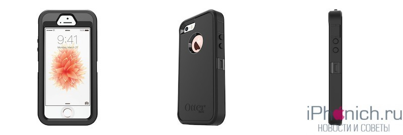 OtterBox Defender Series чехол для iPhone SE