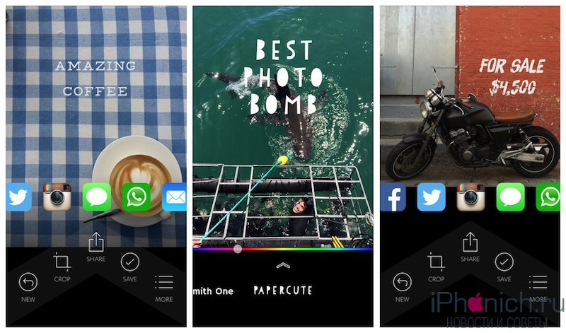 Quick — add text to photos fast