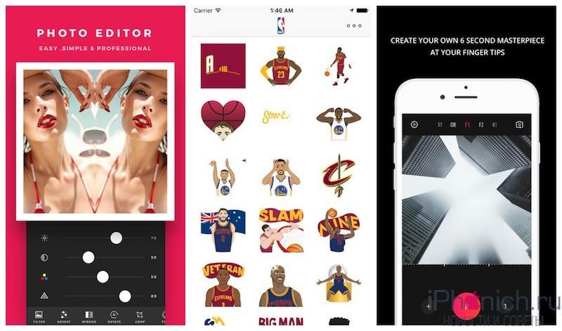 Vue - бесплатно - Скачать App Store