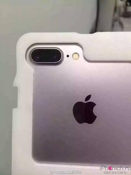 apn-iphone-7-plus-pro