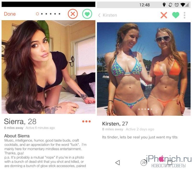 Tinder - приложение для знакомств по местоположению