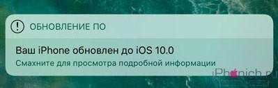 iOS-1033-1