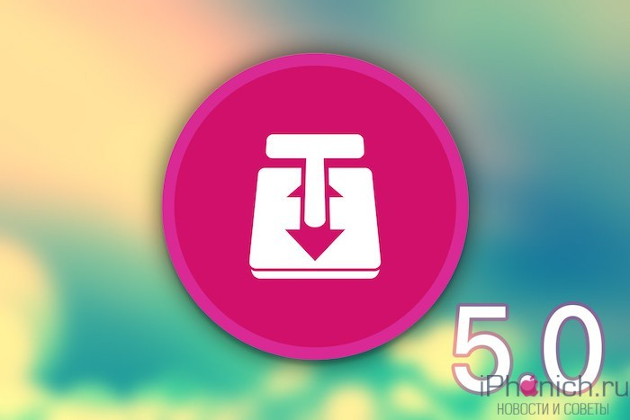 iTransmission-5.0-iPhone-iPad-Jailbreak-Non-download-0