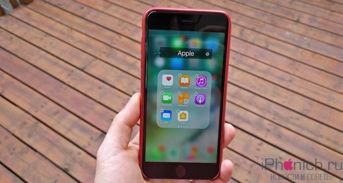 ios-10-delete-apple-apps