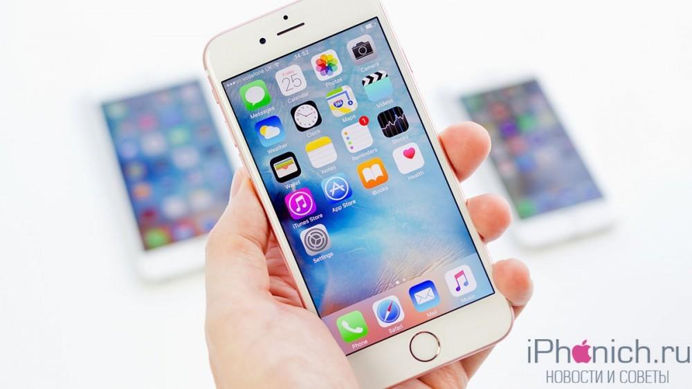 iphone-6s-e1461173448722