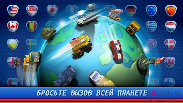 screen640x640-38