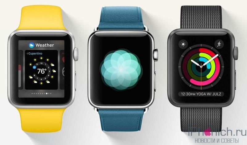 Apple-watch-2-start-3