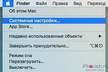 Apple_и_Menubar