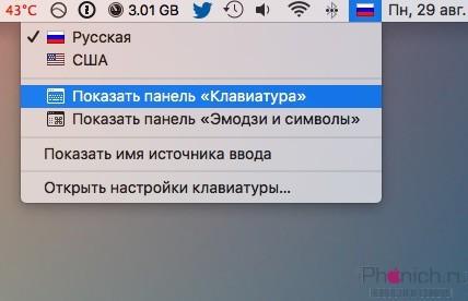 Снимок_экрана_29_08_16__10_58