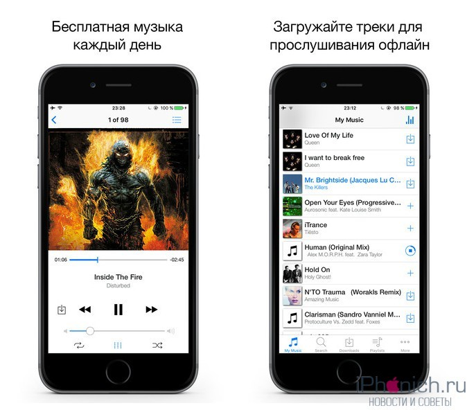 Vk Music Downloader