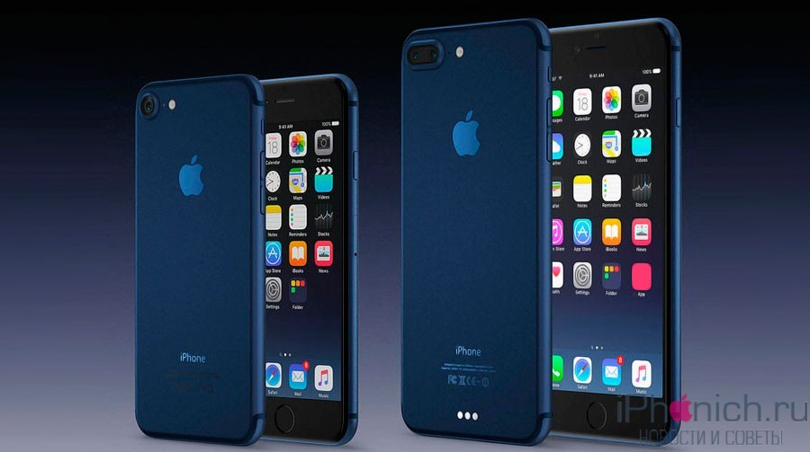 iPhone-7-Deep-Blue_2
