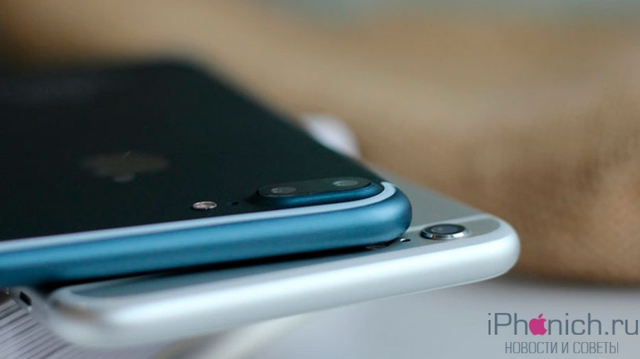 iPhone-Deep-Blue-1