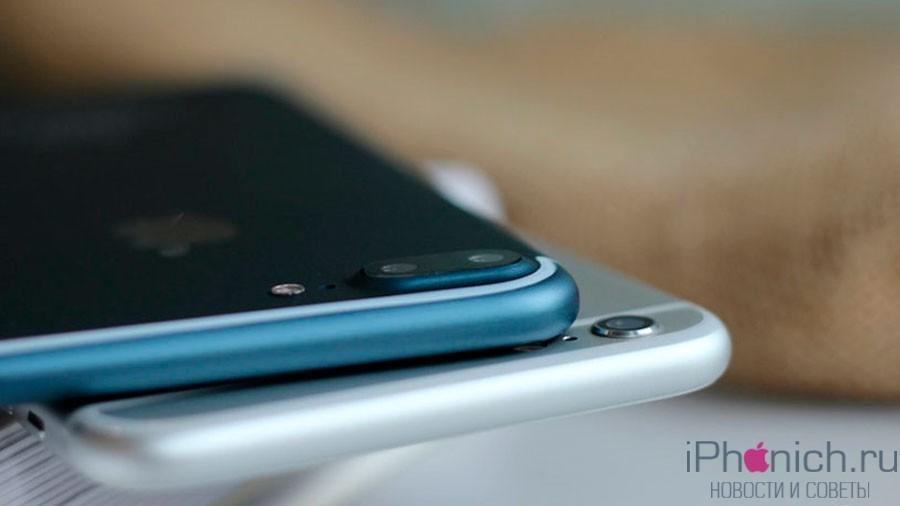 iPhone-Deep-Blue-1