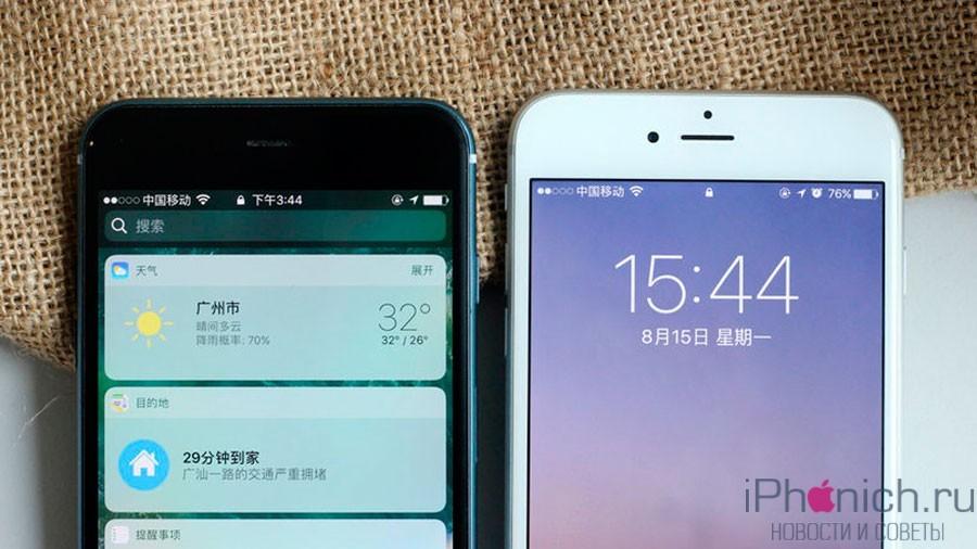 iPhone-Deep-Blue-2