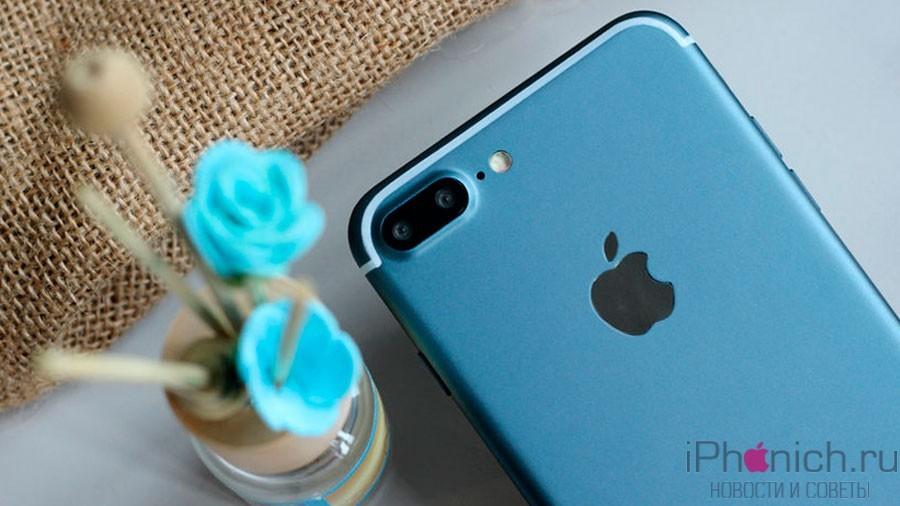 iPhone-Deep-Blue-3