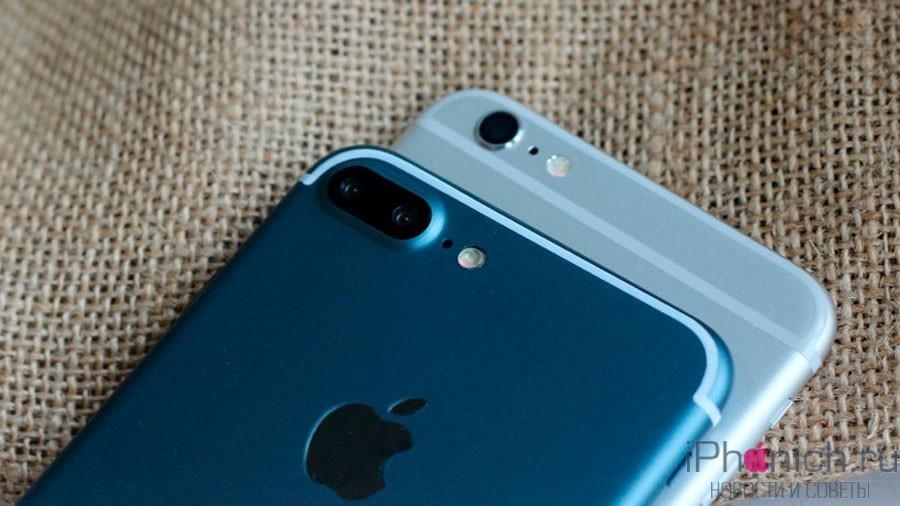 iPhone-Deep-Blue-6