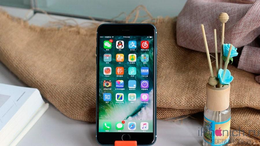iPhone-Deep-Blue-7