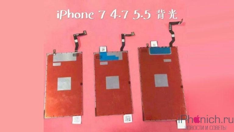 iPhone_7-768x432
