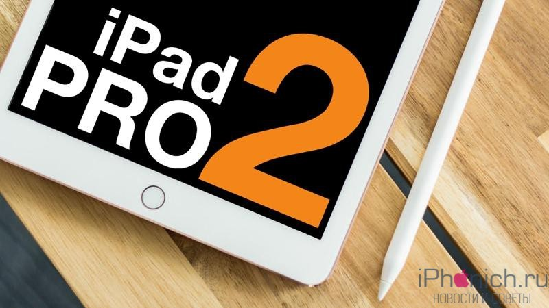 ipad_pro_2_rumour_roundup_800home_thumb800