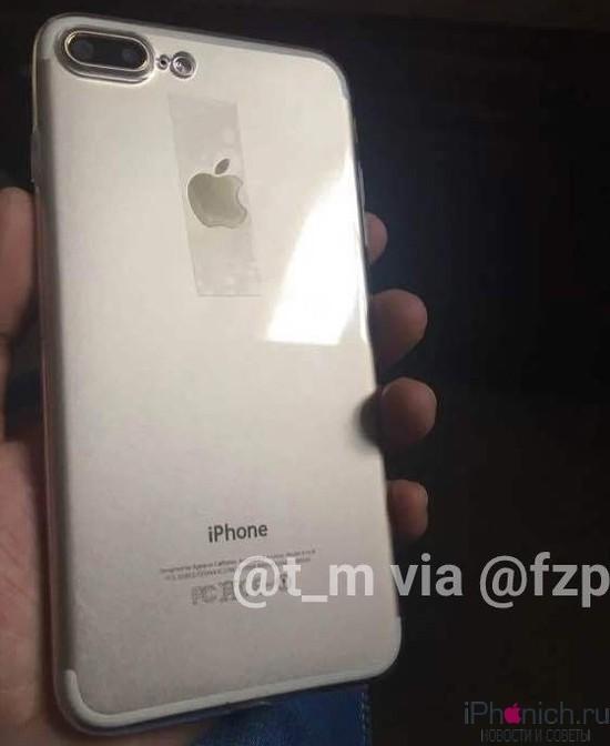 iphone-7-photo2