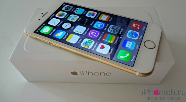 iphone6s-726x400