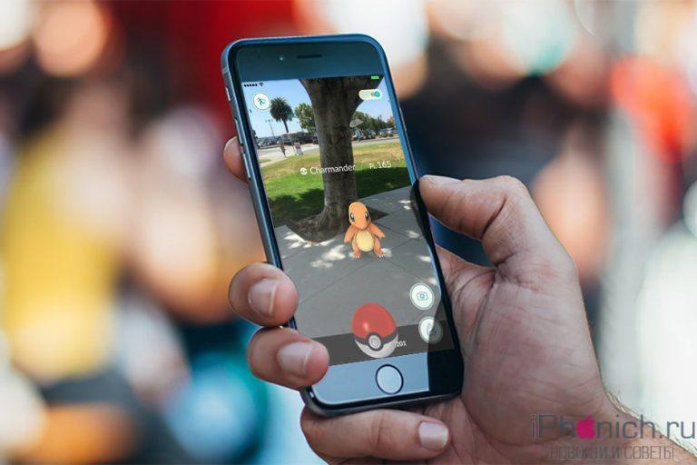 pokemon-go-iphone1-768x512