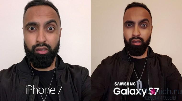 После добавления освещения, на снимках с Phone 7, видно больше деталей.