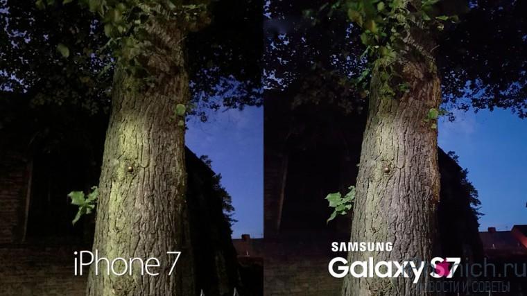 При фотографировании темное время суток, камера Galaxy S7 делает снимки значительно лучше, чем iPhone 7. Это сильно заметно как по цветопередаче, так и по шумам на самом изображении.