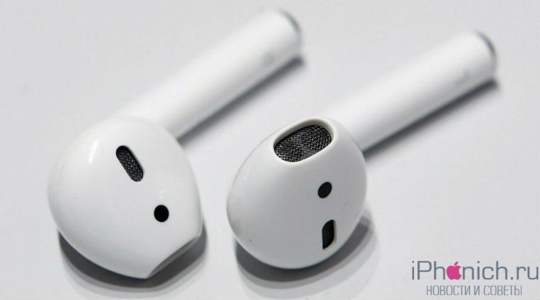 apple-airpods-7591