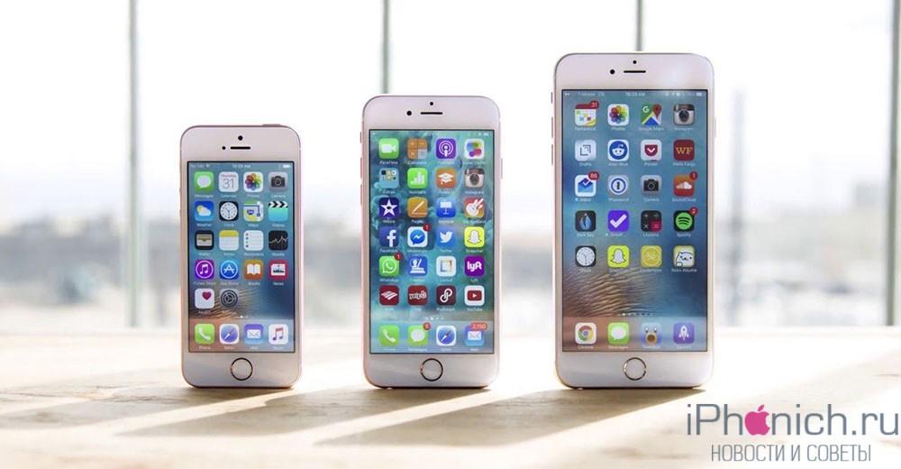 iphone-6s-se-hero