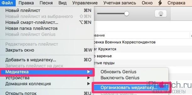 fajl_i_menubar