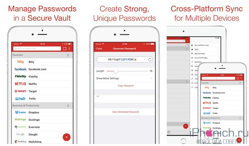 lastpass-dlya-iphone-i-ipad