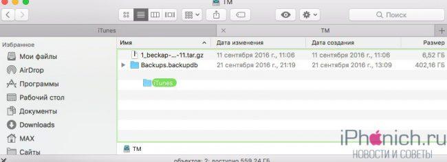 snimok_ekrana_16_10_16__17_25