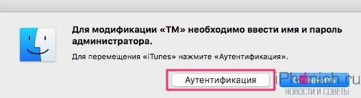 snimok_ekrana_16_10_16__17_26
