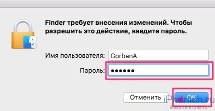 snimok_ekrana_16_10_16__17_30