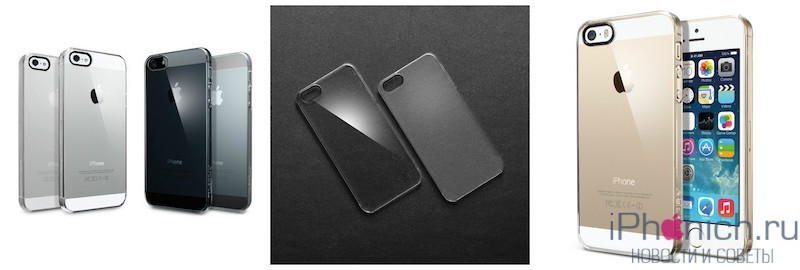 spigen-ultra-thin-air