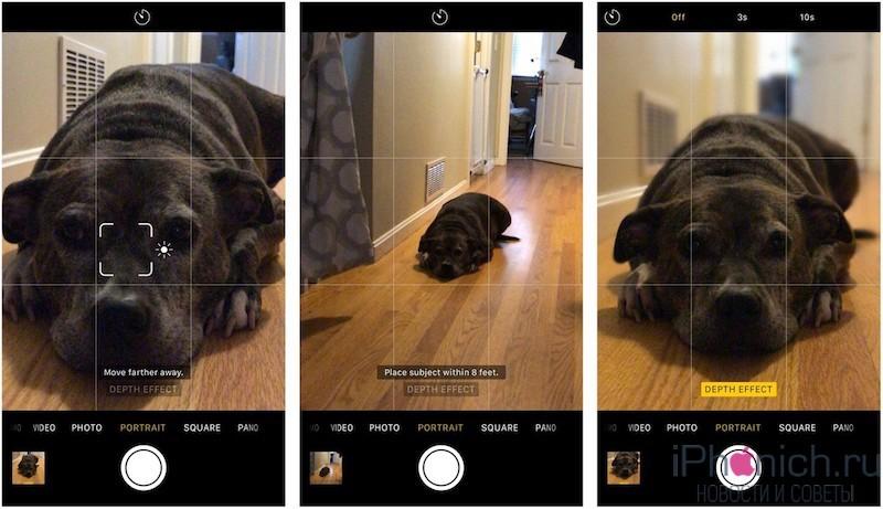 depth-effect-test-screenshot